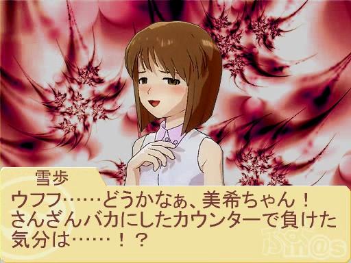 f:id:kurumizaka:20141202220625j:image:w360