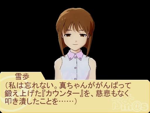 f:id:kurumizaka:20141202221508j:image:w360