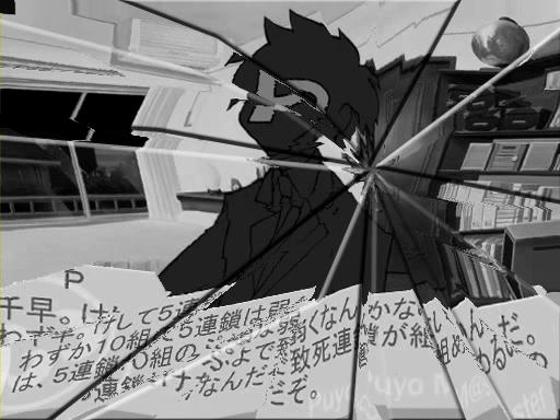 f:id:kurumizaka:20141203001711j:image:w360