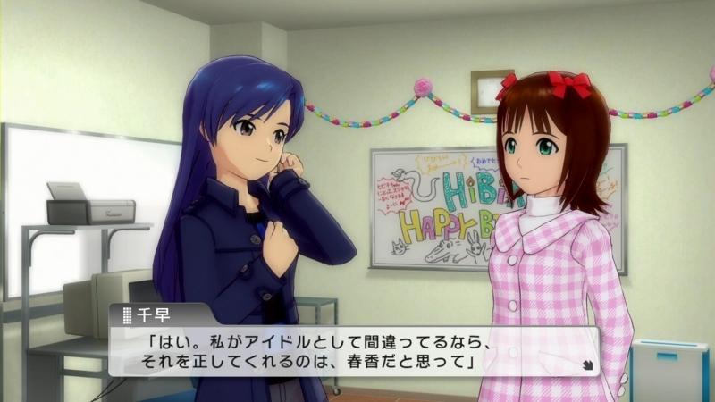 f:id:kurumizaka:20150118205050j:image:w360