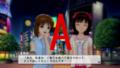 f:id:kurumizaka:20150118210030j:image:medium