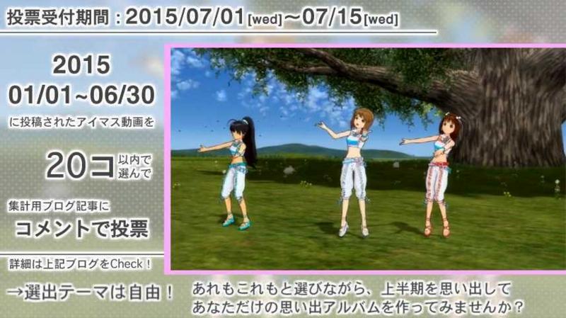 f:id:kurumizaka:20150629211327j:image:w360