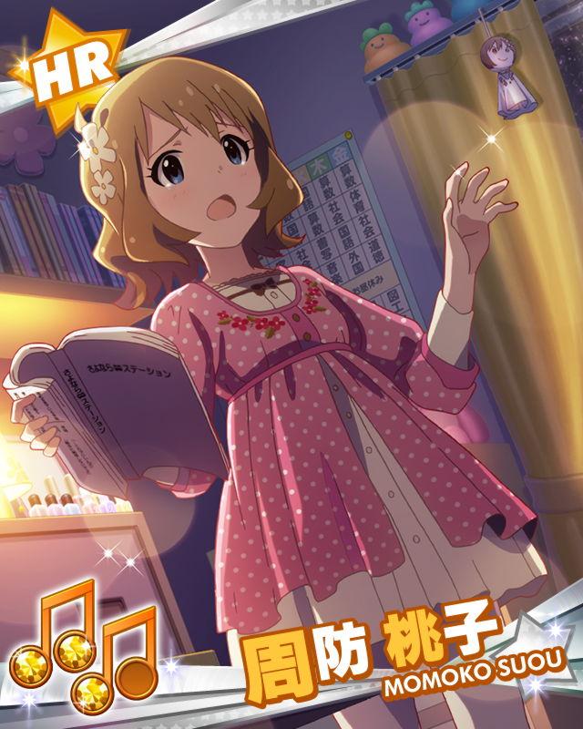 f:id:kurumizaka:20151215214004j:image:w240
