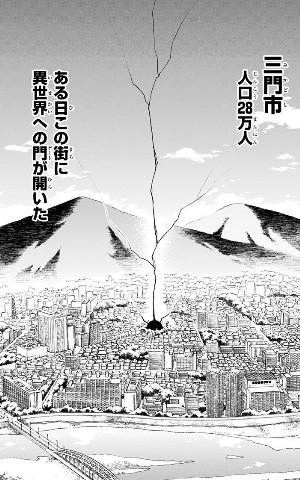 f:id:kurumizaka:20151227004747j:image:w240