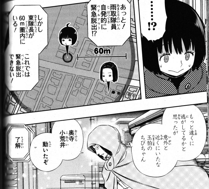 f:id:kurumizaka:20151228002223j:image:w300
