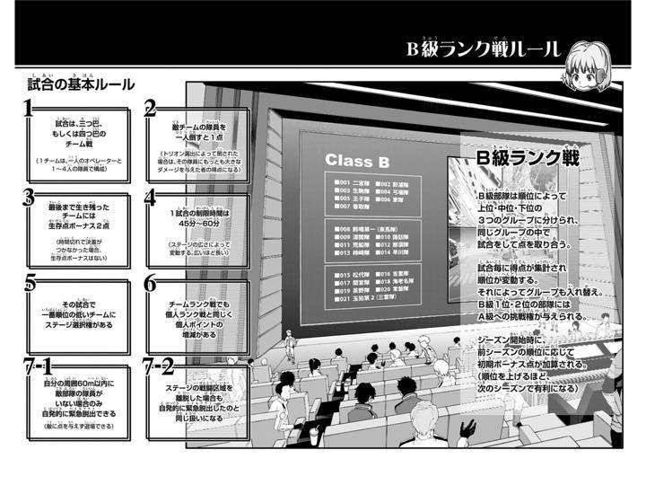 f:id:kurumizaka:20160111232414j:image
