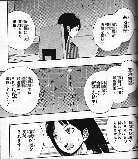 f:id:kurumizaka:20160111234937j:image:w360