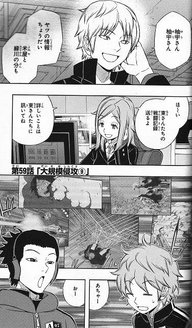 f:id:kurumizaka:20160111234938j:image:w360