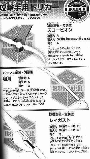 f:id:kurumizaka:20160111235155j:image:w360