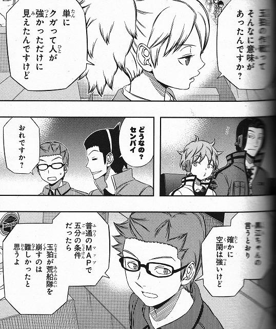 f:id:kurumizaka:20160119210654j:image:w360