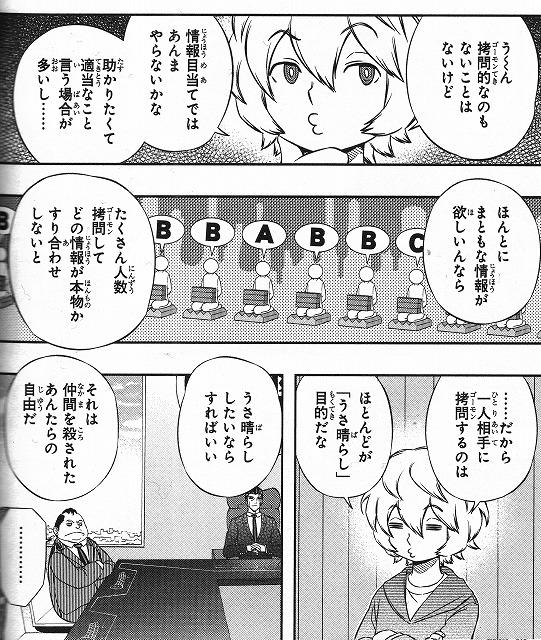f:id:kurumizaka:20160119212050j:image:w360