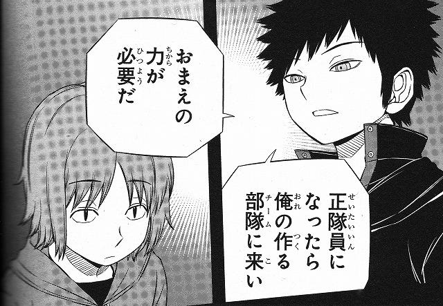 f:id:kurumizaka:20160119212519j:image:w360