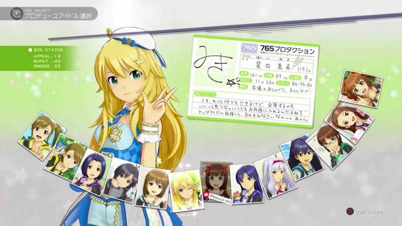 f:id:kurumizaka:20160128225203j:image:w480