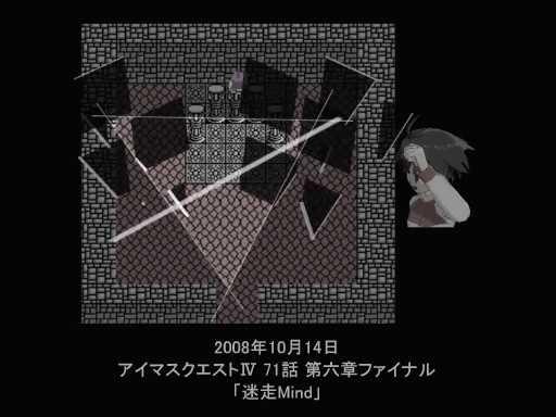 f:id:kurumizaka:20160130211101j:image:w360