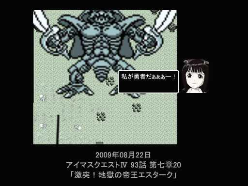 f:id:kurumizaka:20160130211125j:image:w360
