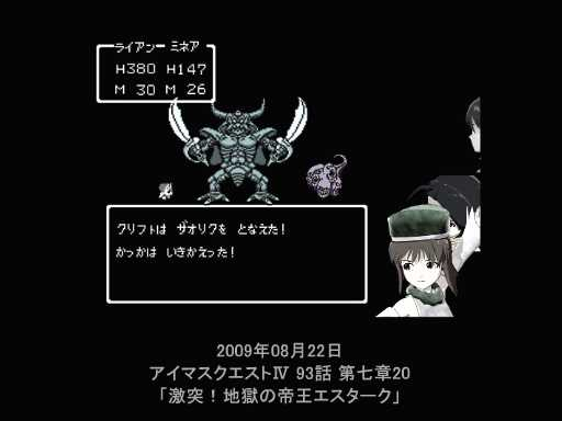 f:id:kurumizaka:20160130211133j:image:w360