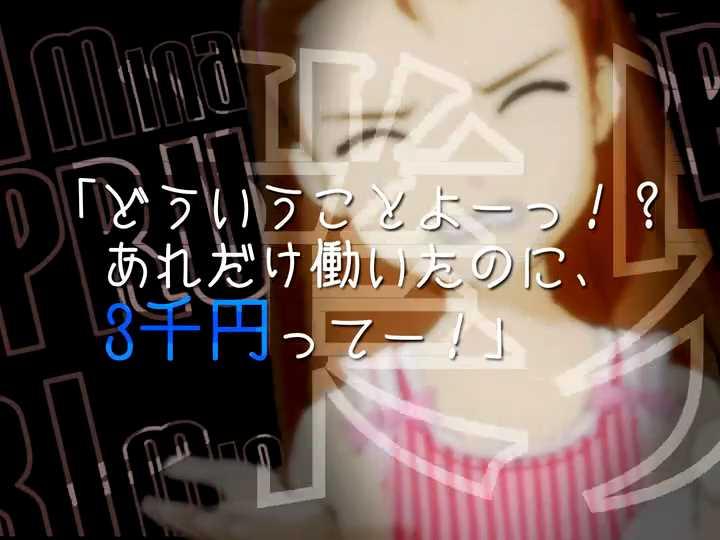 f:id:kurumizaka:20160130213623j:image:w360