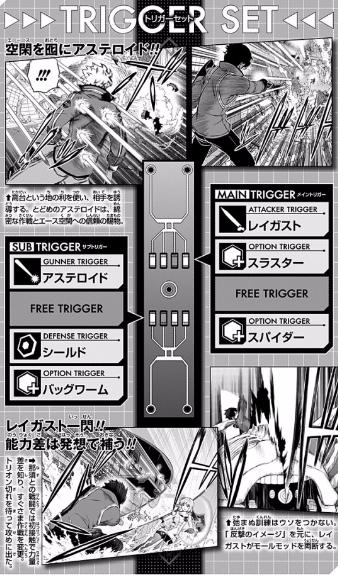 f:id:kurumizaka:20160306161221p:image:w240