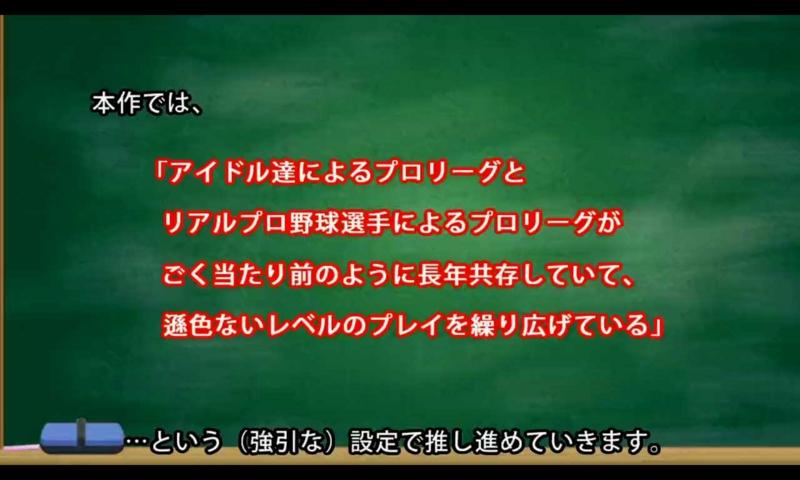 f:id:kurumizaka:20160321143413j:image:w360