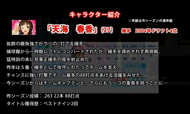 f:id:kurumizaka:20160321154013j:image:w360