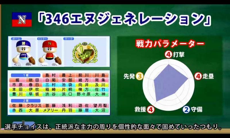 f:id:kurumizaka:20160321154231j:image:w360