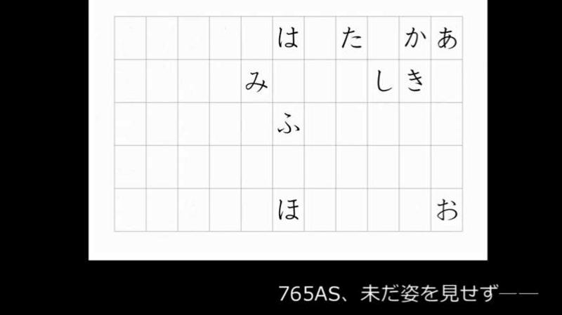 f:id:kurumizaka:20160522213827j:image:w360