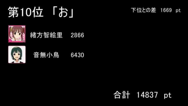 f:id:kurumizaka:20160522213841j:image:w360