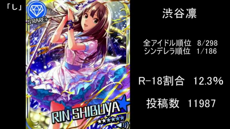 f:id:kurumizaka:20160522214447j:image:w360