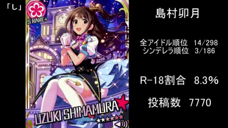 f:id:kurumizaka:20160522214457j:image:w360