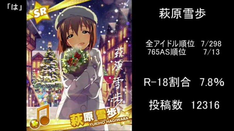 f:id:kurumizaka:20160522214656j:image:w360