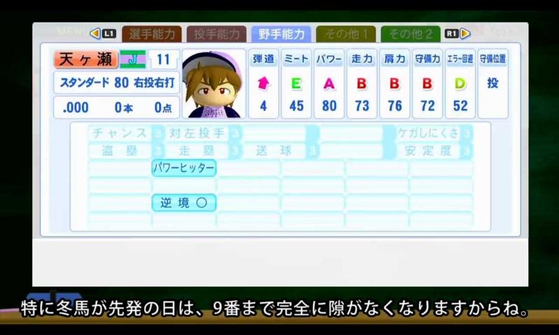 f:id:kurumizaka:20160609202327j:image:w360