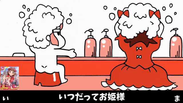 f:id:kurumizaka:20160714141804j:image:w360