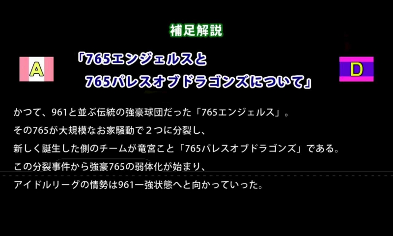 f:id:kurumizaka:20160811141650j:image:w360