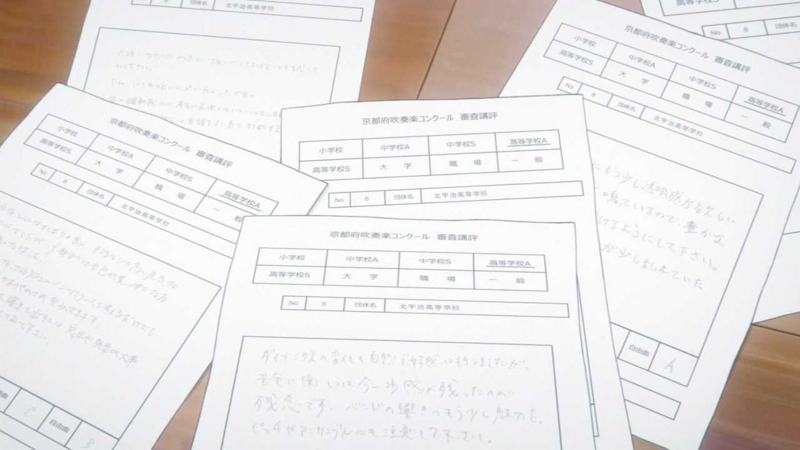 f:id:kurumizaka:20170116001629j:image:w360