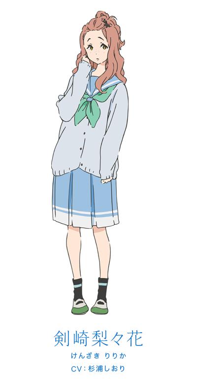 f:id:kurumizaka:20180430005111j:image:w240