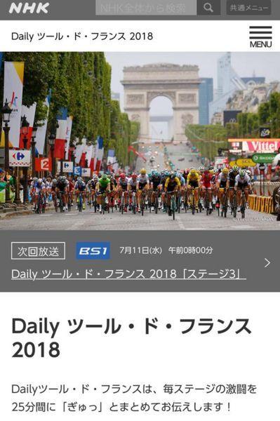 f:id:kurun-kurun-cycle:20180712114608j:image