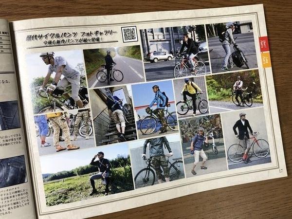 f:id:kurun-kurun-cycle:20190719135549j:plain
