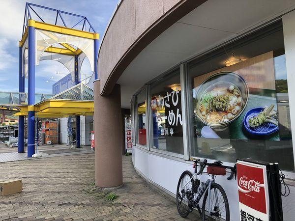 f:id:kurun-kurun-cycle:20191010192810j:plain