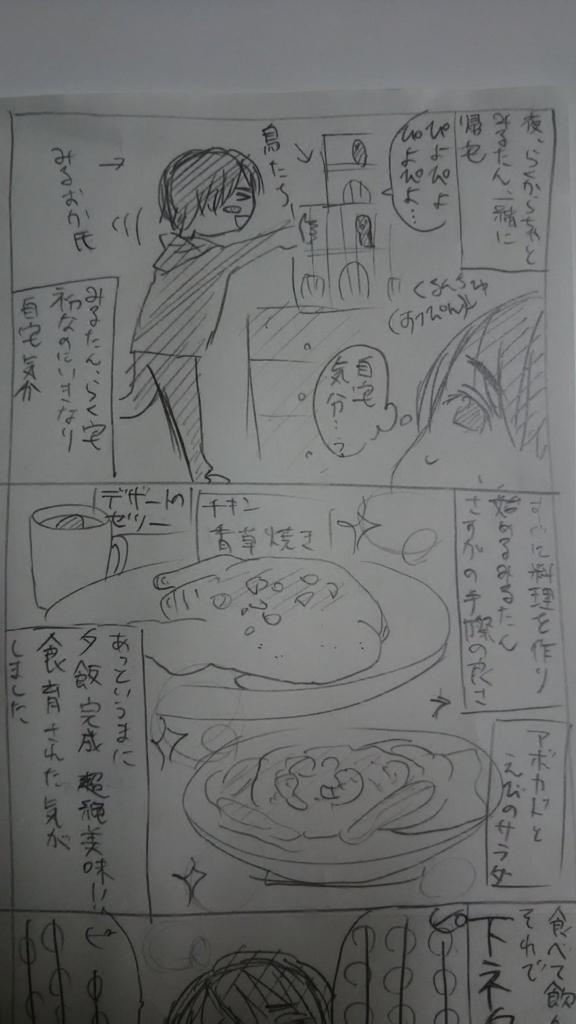 f:id:kurunchu:20161221141804j:plain