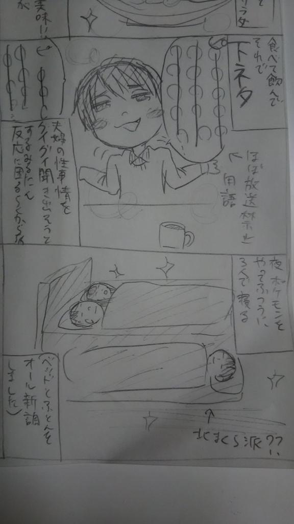 f:id:kurunchu:20161221141811j:plain