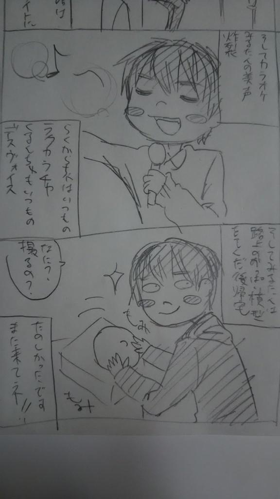 f:id:kurunchu:20161221141839j:plain