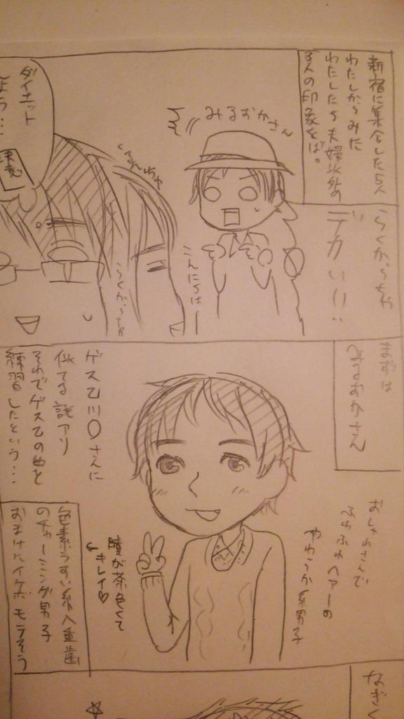 f:id:kurunchu:20161221142216j:plain