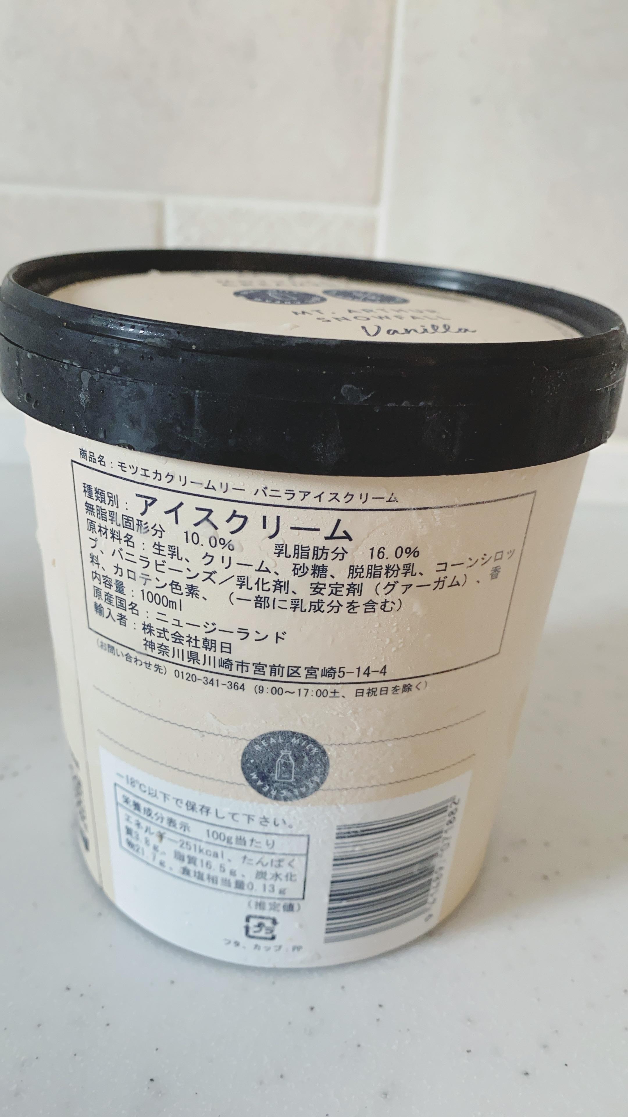 f:id:kurunotekuko:20210828170551j:plain
