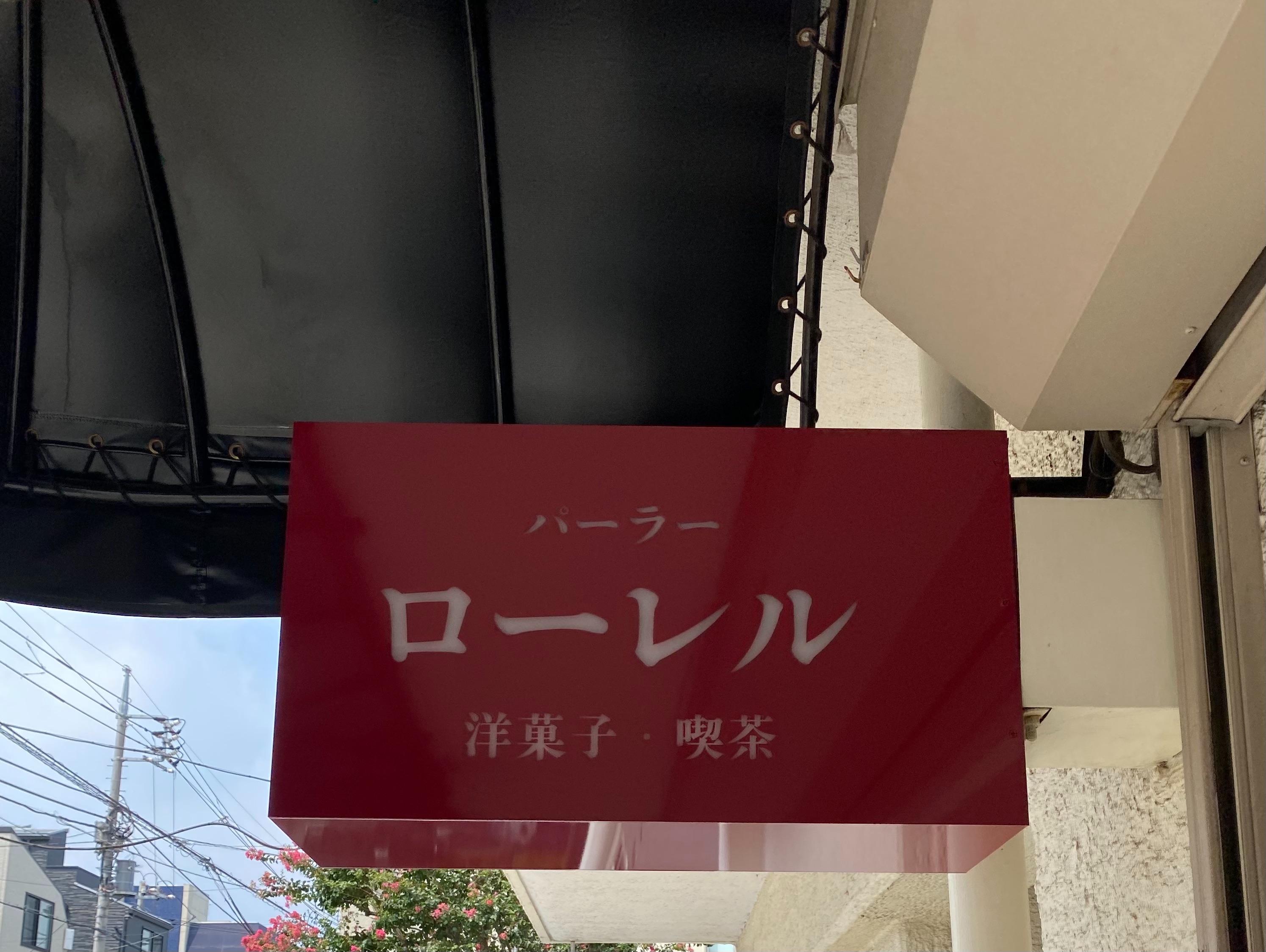 f:id:kurunotekuko:20210828203913j:plain