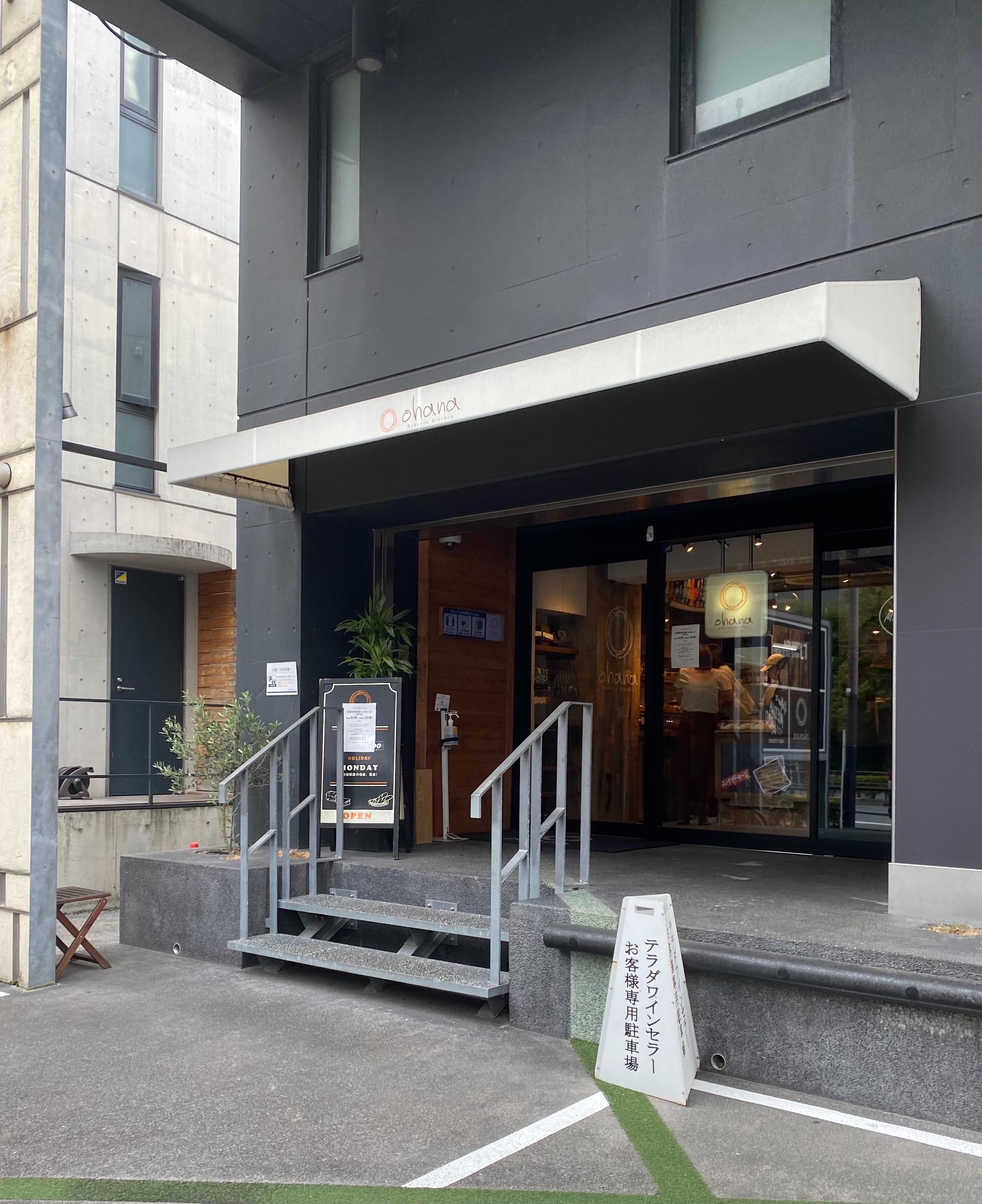 f:id:kurunotekuko:20210831210131j:image