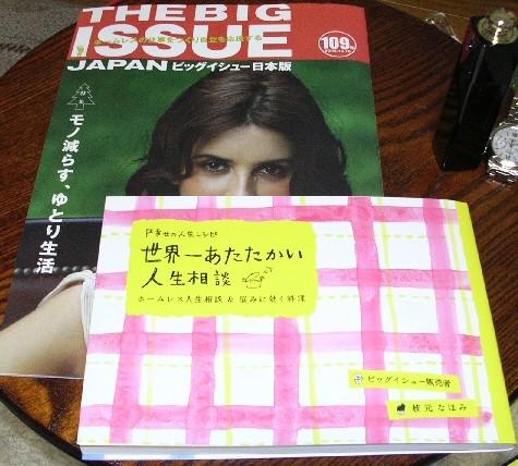 f:id:kuruppo:20081215224632j:image