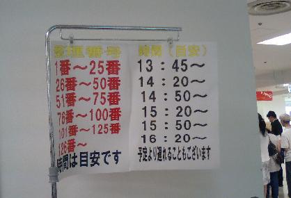 f:id:kuruppo:20090712172412p:image