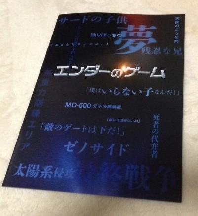 f:id:kuruppo:20140112224537j:image:w360