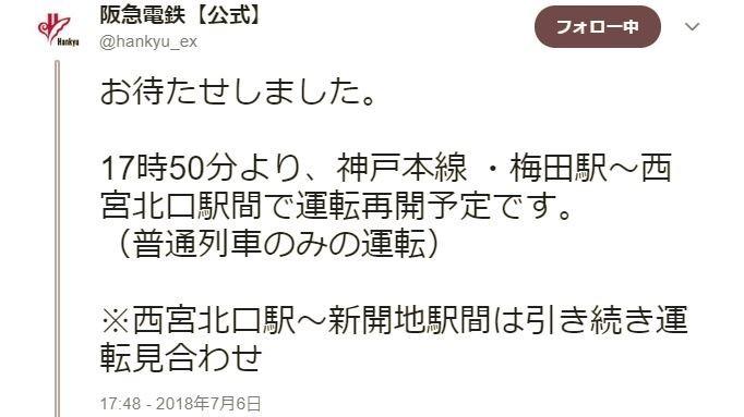 f:id:kuruppo:20180709000023j:plain