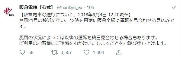 f:id:kuruppo:20180904231315j:plain